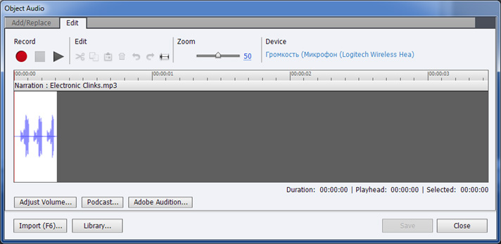 Captivate 7 Audio Controls Screenshot
